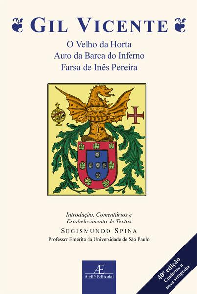 Auto da Feira (Ilustrado) (Literatura Língua Portuguesa) (Portuguese Edition)
